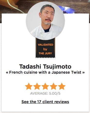 Tadashi Tsujimoto